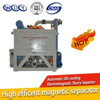 Wholesale Automatic oil cooling electromagnetic separator for slurry from china suppliers