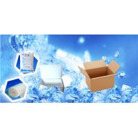 Wholesale Food  HDPE Plastic PCM Phase Change Material Products Heat Storage from china suppliers