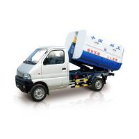 Wholesale White Garbage Compactor Truck lifting capacity 1000kg , hooking time ≤30s from china suppliers