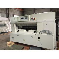 Wholesale single hydraulic Worm gear drive Double guide guillotine paper cutting machine from china suppliers