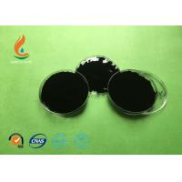Wholesale SGS Approval Rubber Carbon Black N220 - 0.8MPa Tensile Strength Map from china suppliers