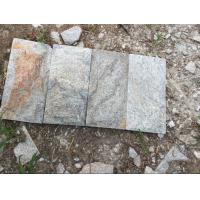 Wholesale Rustic Quartzite Mushroom Stone Pillar/column Wall Stone Exterior Wall Tile Landscaping Stones from china suppliers