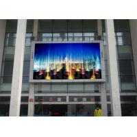 Wholesale SMD3535 P6mm Outdoor RGB LED Billboard , Electronic School LED TV Screen from china suppliers