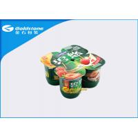 Wholesale Matt Shiny Surface Aluminum Sealing Film For Dairy Cups High Moisture Barrier from china suppliers