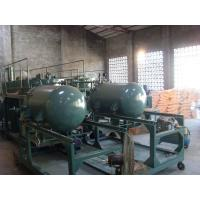 Wholesale NRY Car Motor Oil Recycling Machine,Used Oil Regeneration Equipment from china suppliers