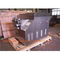 Wholesale 304 stainless steel Processing Line Type juice homogenizer 6000 litre 40 Mpa 75 KW from china suppliers