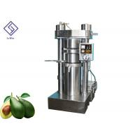 China Avocado Cold Press Avocado Oil Expeller Hydraulic Oil Type Mill Machinery on sale