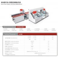 Wholesale Automated Horizontal CNC Glass Drilling Machine for Shower Door from china suppliers