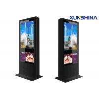 "Wholesale High Definition Anti Dust 55"" Outdoor Digital Signage With 2000Nits Brightness from china suppliers"
