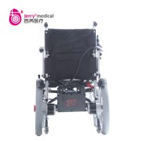 Quality Battery Powered Wheelchair For Disabled for sale