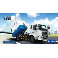 Buy cheap 9tons Hook Arm Garbage Truck, Special Purpose Vehicles Arm Roll Truck XZJ5160ZXX from wholesalers