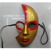 Wholesale Halloween Venetian Masquerade Carnival Italy Venice Half Face Mask from china suppliers
