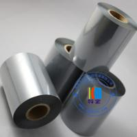 Wholesale 84mm*24mm brand electronic products label for thermal transfer printing resin grey printer ribbon from china suppliers