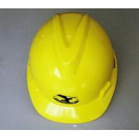 Wholesale New Style ABS Material workshop cheap safety helmet and caps from china suppliers