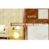 Wholesale Living Room Textured 3D Wall Art Tiles Indoor For Home Decor & Hotel from china suppliers