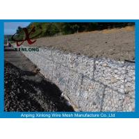 Wholesale Hot Dipped Galvanized Gabion Box , Welded Gabion Baskets For Riverbed from china suppliers