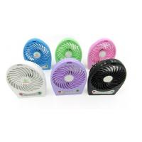 Wholesale Plastic novelty hand usb mini desk fan with LED light , rechargeable portable fan from china suppliers
