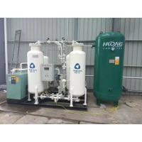 Buy cheap 40Nm3/h,purity 99.9%  PSA nitrogen generator complete system for heating treatment furance from wholesalers