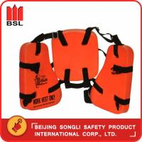 Wholesale SLM-HL100  LIFE JACKET from china suppliers
