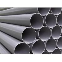 Wholesale Stainless Steel Seamless Pipe , astm a312 TP316 / 316L seamless steel tubing from china suppliers