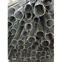 Wholesale Low carbon steel Metal Mesh Tubing Perforated Screen custom cut length from china suppliers