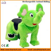 Wholesale Rechargeable Battery Motorized Rides invest in kids amusement toys from China supplier from china suppliers