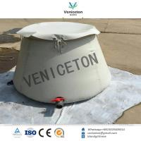 Wholesale marine fuel portable bladders onion tank from china suppliers