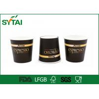 Wholesale 8 Oz Compostable Impervious Single Wall Paper Cups For Hot Or Cold Drink from china suppliers