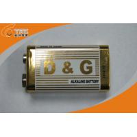 Wholesale 6LR61 AA OEM Brand Alkaline Battery 9v Super High Capacity for TV-Remote Control, Clock from china suppliers