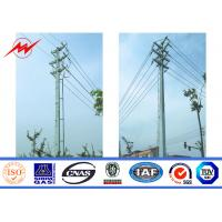 Wholesale 36KV ASTM A 123 Galvanized Electrical Steel Transmission Line Poles with Cross Arm from china suppliers