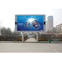 Quality Fixed Large Stadium P8 Led Screen , Outdoor Advertising LED Display Full Color for sale