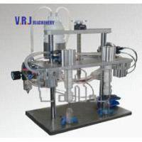 Buy cheap VRJ-ZK Semi-automatic Perfume Filling Machine from wholesalers