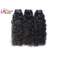 Buy cheap Healthy Big Italian Curl Virgin Brazilian Hair Bundles No Tangle & Bad Smell from wholesalers