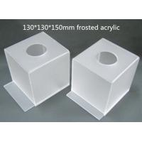 Wholesale Frosted rectangular tissue box holder , slide out Acrylic napkin case from china suppliers