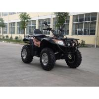 Wholesale SELL 2009 NEW 500CC EEC QUADS/EEC ATV With 4WD, CVT,4-wheel Independent suspenssion etc from china suppliers