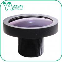 Wholesale M12×0.5 Mount IR Series Surveillance Camera Lens Wide Angle For Car Driving Safe from china suppliers