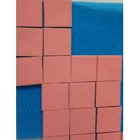 Wholesale -50 to 200℃ Ceramic Filled Silicone Rubber pink Thermal  Conductive PAD 2.0 W/MK from china suppliers
