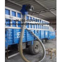 Wholesale bulk corn simple new screw conveyor design from china suppliers