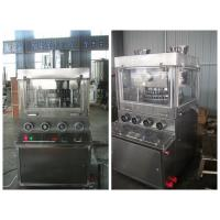 Wholesale ZP-35 Hydraulic Rotary Tableting Machine Rotary Tablet Press Machine from china suppliers