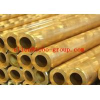 Wholesale Copper Nickel tube/pipe C70600, C71500 Copper Nickel Weldolet – Cu-Ni Weldolet C70600(90:10), C71500 (70:30), C71640 from china suppliers
