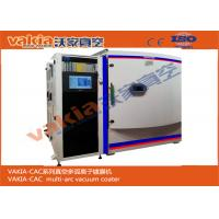 Wholesale Green Red Blue Black Purple Gold Film Color Glass / Resin Lense Coating Machine from china suppliers