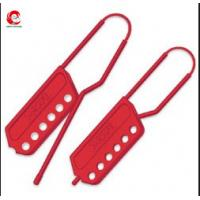 Buy cheap ZC-K43 Newest safety HASP Lockout, new productlockout from wholesalers