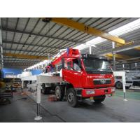 Wholesale RHD 37m 8x4 FAW 380HP Concrete Pump Trucks with Diesel engine from china suppliers