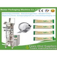 Wholesale Sugar Salt Corn Oatmeal Granule Automatic Packaging Machine bestar packaging machine from china suppliers