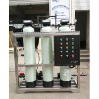 Wholesale Automatic Running & Regeneration Boiler Feed Water Softener System from china suppliers