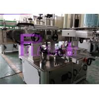 Wholesale 1200W Industrial Oil Bottle Labeling Equipment Electric Driven Type from china suppliers