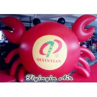 Wholesale 2m PVC Inflatable Crap, Heliun Balloon for Ourdoor Business Show from china suppliers
