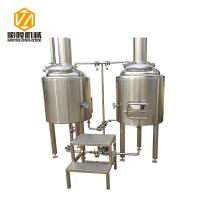 100L Beer Brewing Equipment , Pilot Brewery SS 304 Home Brewing Equipment