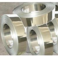 Wholesale 317L 321 347 Standard Cold Rolled 304 Stainless Steel Coil With Thickness 0.3mm 12mm from china suppliers