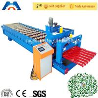 Wholesale Color Steel Metal Glazed Tile Tile Roll Forming Machine For Outdoor Decorate from china suppliers